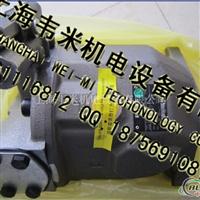 力士乐柱塞泵A10VSO140DRS32R