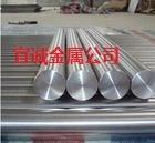 供应5083铝棒,规格齐全