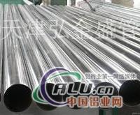 菏澤3003鋁管3003無縫鋁管…