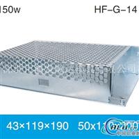 铝制电源外壳