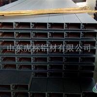 幕墙铝型材厂家 全国较低价