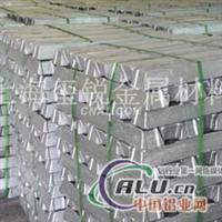 供应2A12铝棒2A12铝板进口