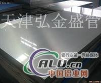 吉林3003铝板3003防锈铝板…