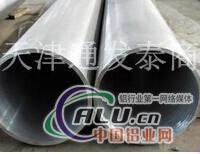 浙江6063厚壁铝管6063大口径铝管