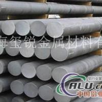 供应2A11铝棒2A11铝板进口