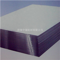 成批出售铝板合金铝板5052铝板
