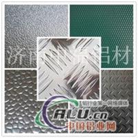 暢銷海內外防滑桔皮花紋鋁板卷