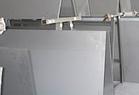 LY17铝板比重LY17铝板参数