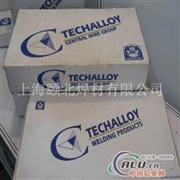 Techalloy347美国泰克罗伊焊丝