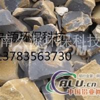 高铝矾土细粉,骨料