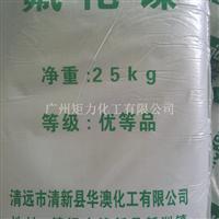 铝材表面处理剂 封孔剂原料