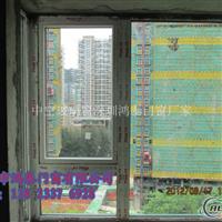 高档铝合金窗户