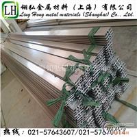 5254进口折弯铝 折弯90度铝板