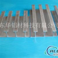 供应工业用铝型材产品
