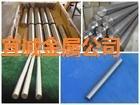 供应超硬铝LY12铝棒材,规格齐全
