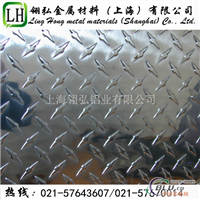 2048铝板LY12超硬铝