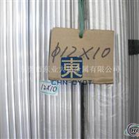 6351铝板 6351圆棒规格