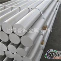2A11鋁棒批發零售2A11抗氧化性