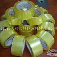 紙箱圍膜,伸縮膜,PEPOPP筒料