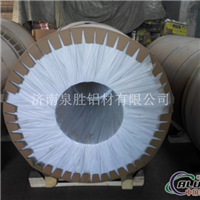3003防腐保温专用铝皮铝卷