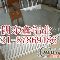 铝合金板3003.5052材质