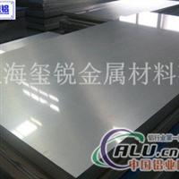 现货7A09铝板7A09铝棒厂家直销