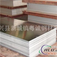 供应模具专用6061T651铝板
