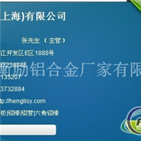 7090铝棒价格(China报价)