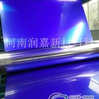 潤嘉公司木紋、石紋彩鋁板