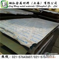 2037铝板2024铝板价格