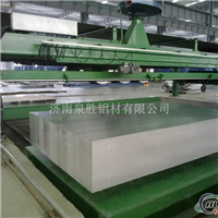 3003铝板价钱厂家优良推荐