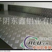 花紋鋁板,濟南花紋鋁板