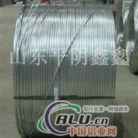煉鋼用鋁桿