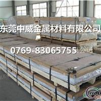 进口6063铝合金 6082铝带