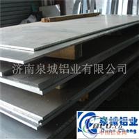 东莞合金铝板.常平合金铝板