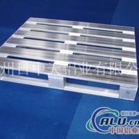 韩国铝托盘  铝托盘