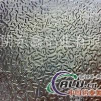 生产压花铝板,橘皮压花铝卷