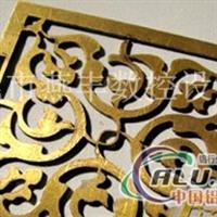 海南铝板切割机制造厂家13652653169