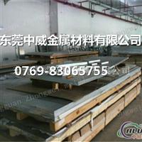 进口2A06铝合金 铝型材切割机