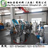 1090工业�铝 1090高纯度铝材
