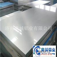 硬铝合金铝板.1100合金铝板