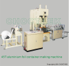 2014 most lastest aluminium foil container making machine