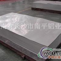 工业铝板,铝带,工业铝散热