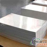 1050铝板专业铝板生产厂家