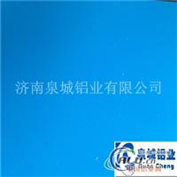 山东彩涂铝板.彩涂铝板生产厂家