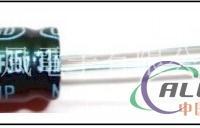 無極性105°C導針型電解電容