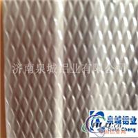 3003防锈彩涂铝板.防滑彩涂铝板