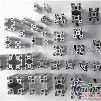 流水线型材  流水线型材  机械支架型材  铝型材