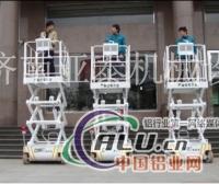 自行式升降機廠家