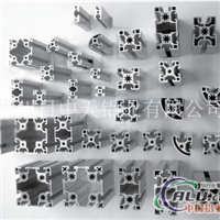支架型材   支架型材  流水线型材  铝型材